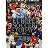 2020-2021EUROPE SOCCER TODAY完結編 (NSK MOOK)