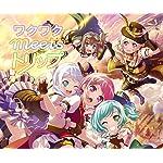 BanG Dream!(バンドリ!) Android(960×800)待ち受け 『ワクワクmeetsトリップ』Pastel*Palettes