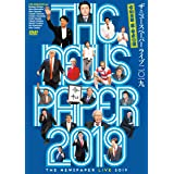THE NEWSPAPER LIVE 2019/ザ・ニュースペーパー [DVD]
