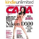 CAPA 2016年2月号[雑誌]
