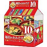 永谷園 毎日のおみそ汁 5種のバラエティーセット 10食入 ×2袋