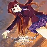 WHITE ALBUM2 Original Soundtrack ~setsuna~