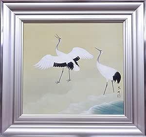 日本画 真道黎明 「双鶴」 10号