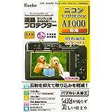 Kenko 液晶保護フィルム 液晶プロテクター Nikon COOLPIX A1000用 KLP-NA1000