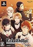 Enkeltbillet 限定版 - PSP