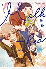 MILK TEA (HertZ&CRAFT) Kindle版