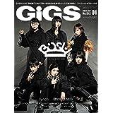 GiGS (ギグス) 2021年 1月号