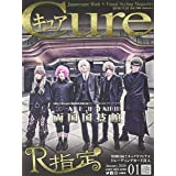 Cure(キュア) 2020年 01 月号 [雑誌]