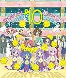 「らき☆すた」歌のベスト〜アニメ放送10周年記念盤〜
