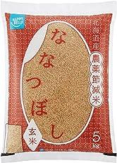 [Amazonブランド]Happy Belly 玄米 北海道産 農薬節減米 ななつぼし 5kg 平成29年産