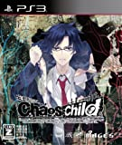 CHAOS;CHILD - PS3
