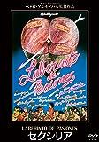 セクシリア HDニューマスター [DVD]