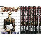 ブラック・ジョーク コミック 1-9巻セット (ヤングチャンピオン・コミックス)