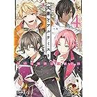 文豪とアルケミスト コミックアンソロジー VOL.4 (DNAメディアコミックス)