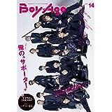 BoyAge-ボヤージュ- vol.14 (カドカワエンタメムック)