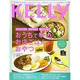 月刊KELLY(ケリー) 2020年 07・08月 合併号 [雑誌]