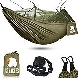 ハンモック-COVACURE-蚊帳付き 軽量 幅広 丈夫 収納バッグ付き カラビナ付き 持ち運び 折りたたみ 室内 アウトドア キャンプ 公園 ハイキング 釣り ピクニック