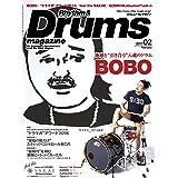 Rhythm & Drums magazine (リズム アンド ドラムマガジン) 2017年 2月号 [雑誌]
