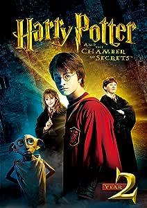 ハリー・ポッターと秘密の部屋 [WB COLLECTION][AmazonDVDコレクション] [DVD]