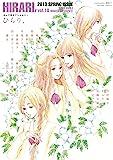 ピュア百合アンソロジー ひらり、 vol.10