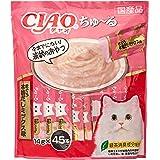 [Amazon限定ブランド] Figaro チャオ (CIAO) 猫用おやつ ちゅ~る まぐろ 本格だしミックス味 14g×45本入