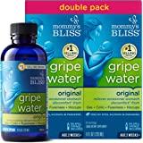 Mommy's Bliss - Gripe Water Original Double Pack, (Each 4 Fl Oz Bottles) 8 Fl Oz