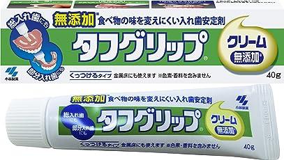 タフグリップクリーム 入れ歯安定剤(総入れ歯・部分入れ歯) 無添加 40g