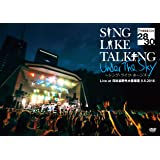 SING LIKE TALKING Premium Live 28/30 Under The Sky ~シング・ライク・ホーンズ~ Live at 日比谷野外大音楽堂 8.6.2016 [DVD]