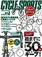CYCLE SPORTS (サイクルスポーツ) 2018年 4月号