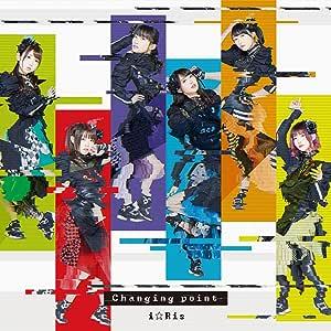 【メーカー特典あり】Changing point (メーカー特典:特製ブロマイドA付) *CD