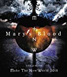 LIVE at BLITZ 〜Make The New World Tour 2018〜[Blu-ray]