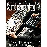サウンド&レコーディング・マガジン 2020年3月号