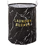 ASSORTED LARGE WATERPROOF LAUNDRY BASKET (BLACK MARBLE)
