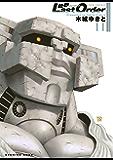 銃夢Last Order NEW EDITION(11) (イブニングコミックス)