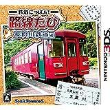 鉄道にっぽん!路線たび 長良川鉄道編 - 3DS