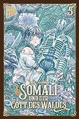 Somali und der Gott des Waldes 5 ペーパーバック