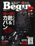 Begin(ビギン) 2020年 04 月号 [雑誌]