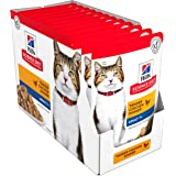Hill's Science Diet Adult 7 Plus Wet Cat Food, Chicken Cat Food Pouches, 85g, 12 Pack (11099LG)