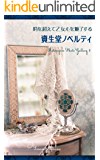 時を超えて乙女心を魅了する資生堂ノベルティ Retrospice Photo Gallery