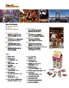 Safari New Yorker(サファリ・ニューヨーカー)Vol. 3