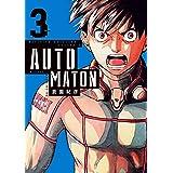 AUTOMATON(3) (モーニングコミックス)