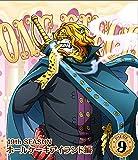 ONE PIECE ワンピース 19THシーズン ホールケーキアイランド編 piece.9 BD [Blu-ray]