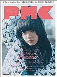 ぴあMUSIC COMPLEX(PMC) Vol.12 (ぴあMOOK)