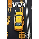 The Rough Guide to Taiwan (Travel Guide)