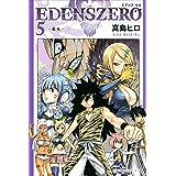 EDENS ZERO(5) (週刊少年マガジンコミックス)