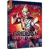 Gridman: The Hyper Agent: Complete Series (aka Superhuman Samurai Syber-Squad) [Blu-ray]