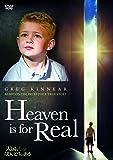 天国は、ほんとうにある/HEAVEN IS FOR REAL