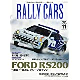RALLY CARS Vol.11 FORD RS200 (サンエイムック)