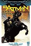 バットマン:ルール・オブ・エンゲージメント (ShoPro Books)
