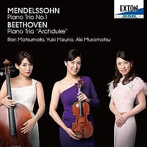 メンデルスゾーン:ピアノ三重奏曲第1番、ベートーヴェン:ピアノ三重奏曲「大公」